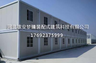 二层集装住人公寓