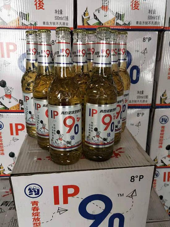青春绽放型啤酒