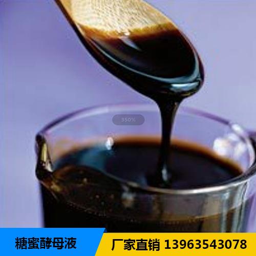 糖蜜酵母液