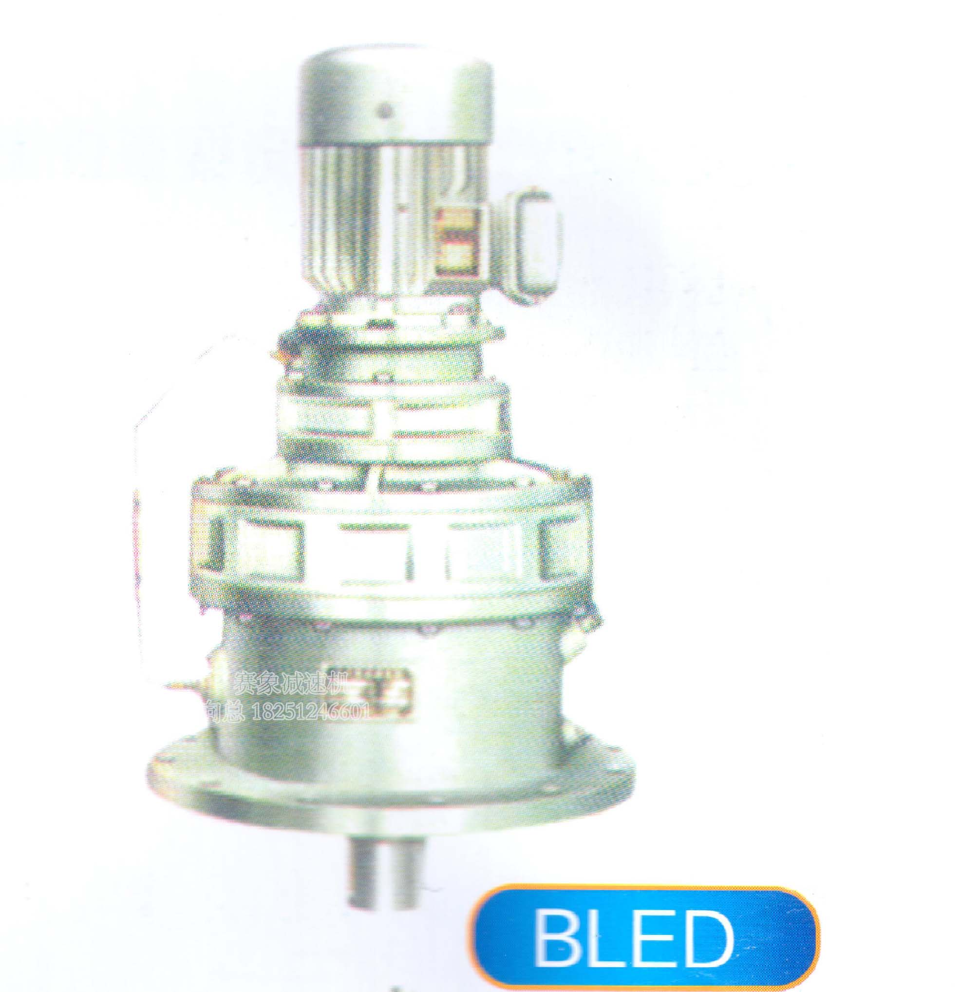 BLED型摆线针轮减速机直销