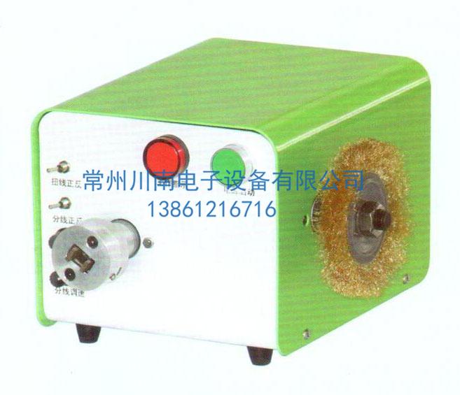 CN-NX001高速刷编织扭线机