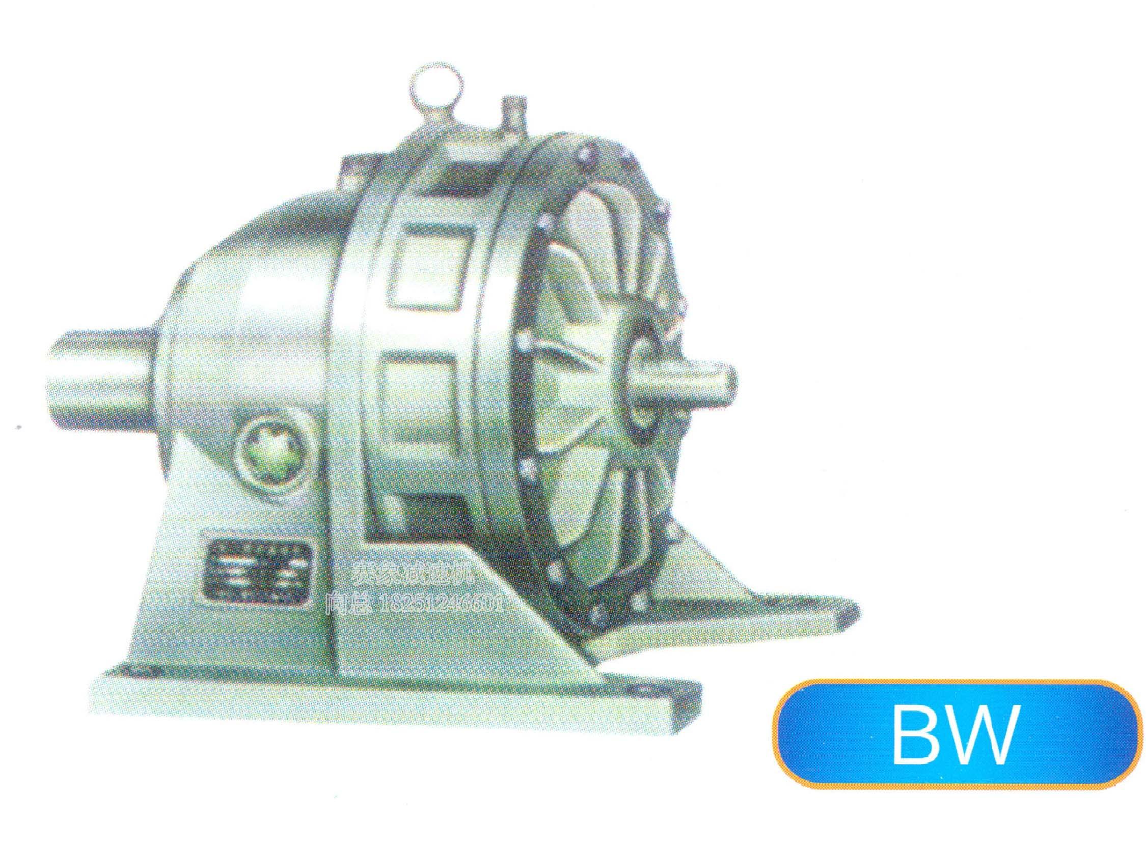 BW型摆线针轮减速机厂家