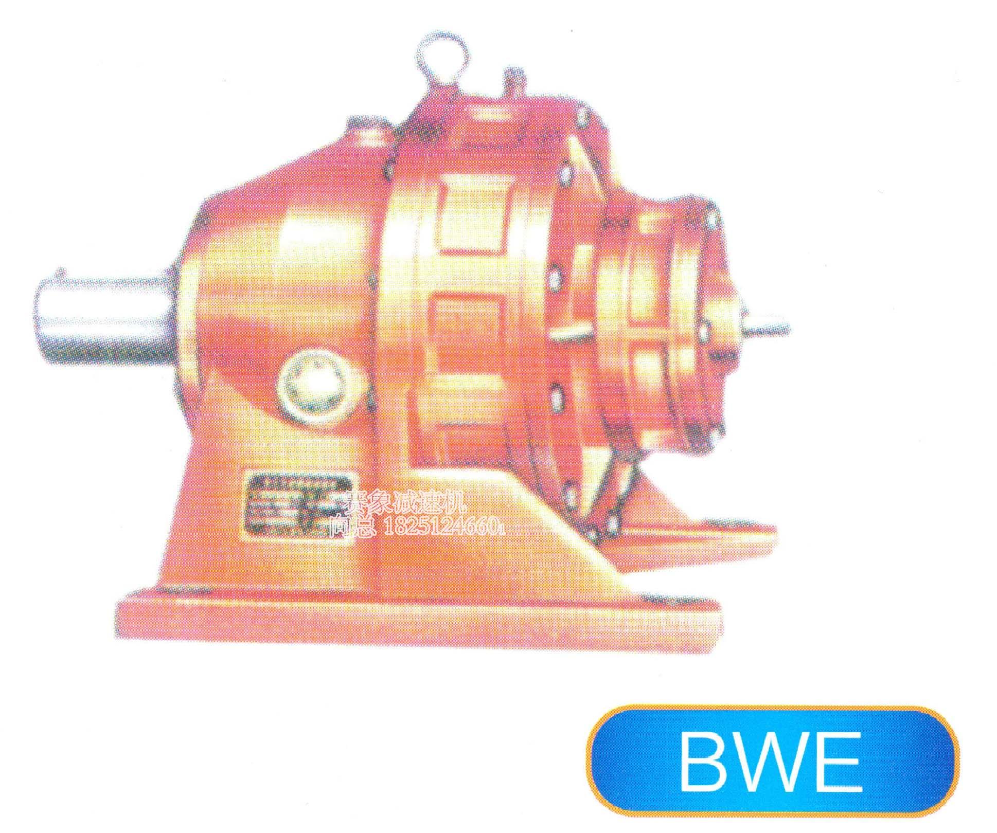 BWE型摆线针轮减速机生产商