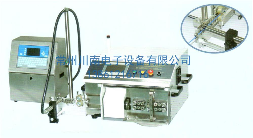 CN-9600Z同轴电缆剥线机