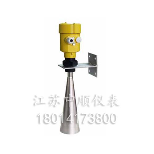 高频雷达物位计ZSYRD809