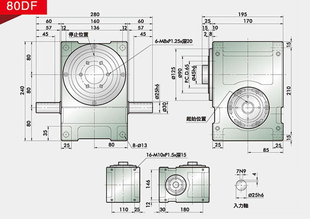 台湾品质凸轮分割器