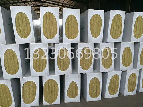 屋面巖棉板