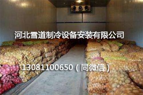 红薯保鲜库
