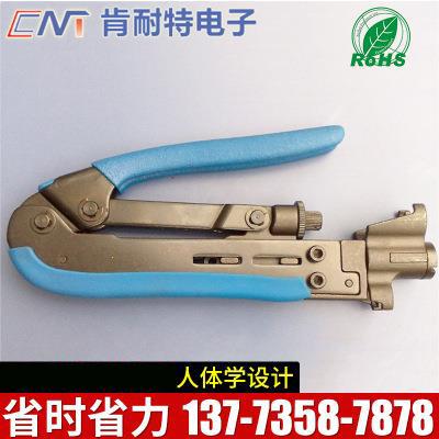 CATV连接器金属挤压钳