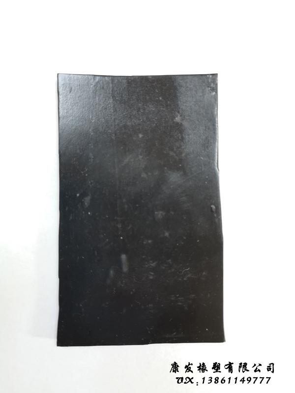 三元乙丙橡胶混炼胶