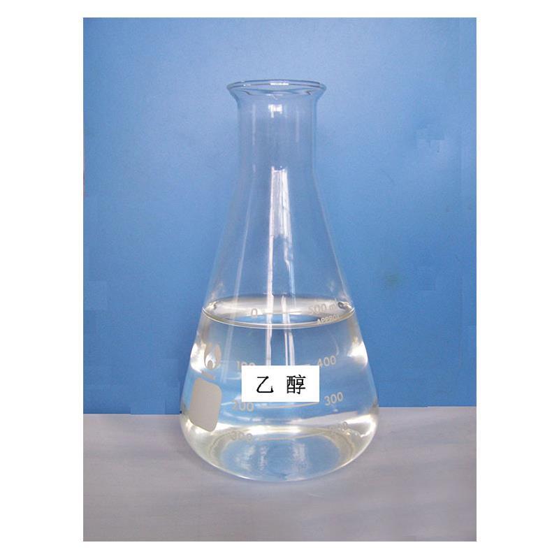 优质无水乙醇加工