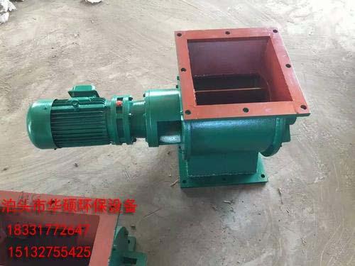 YCD-HX型星型卸料器