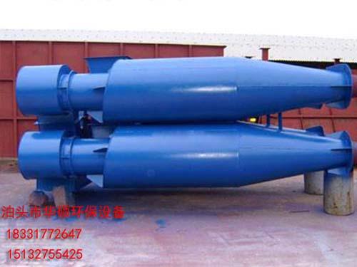 HX-1410旋风除尘器