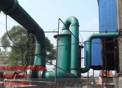 XST型湿式旋流强化凝聚脱硫除尘器