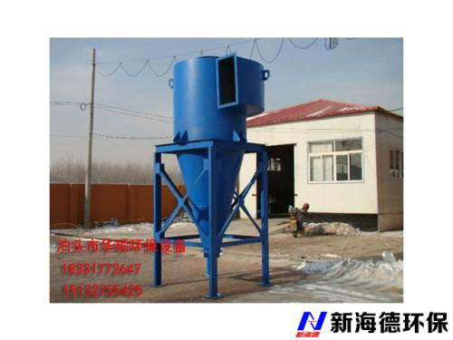 CLT-A型旋风除尘器