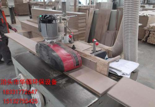 木工除尘器