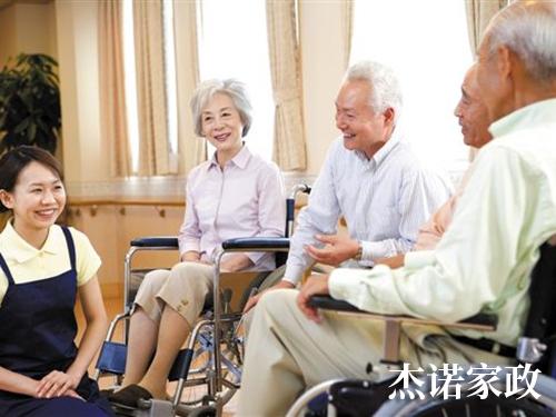 养老护理培训