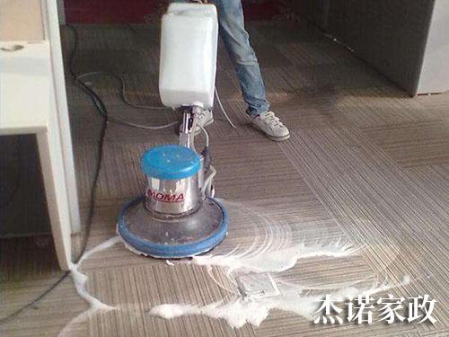 室内外清洗保洁
