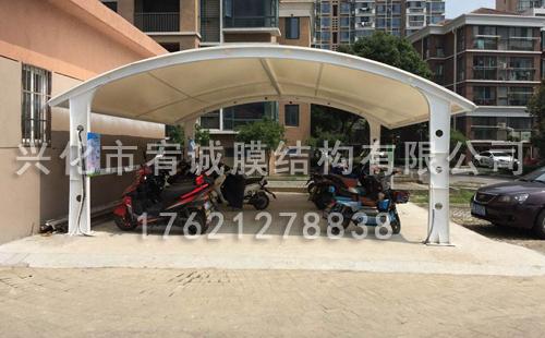 小区电动自行车充电棚