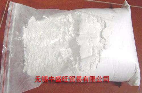 环保专用氢氧化钙