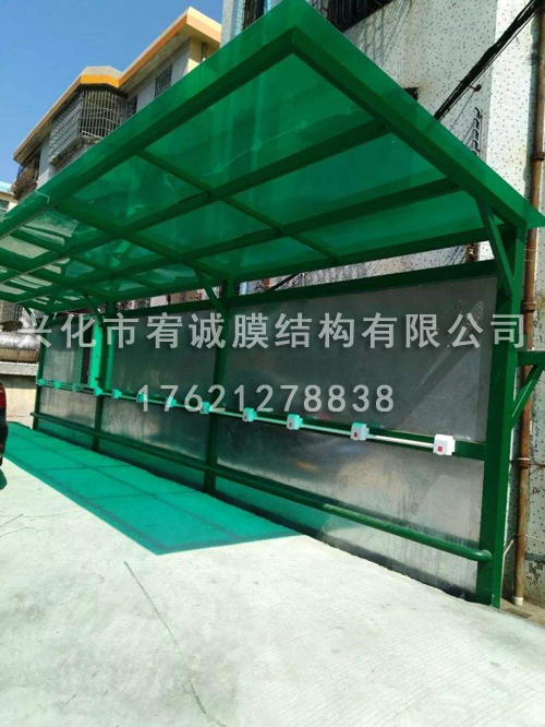 电动车充电桩雨棚供货商