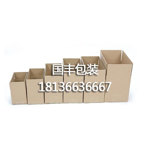 淘宝包装箱