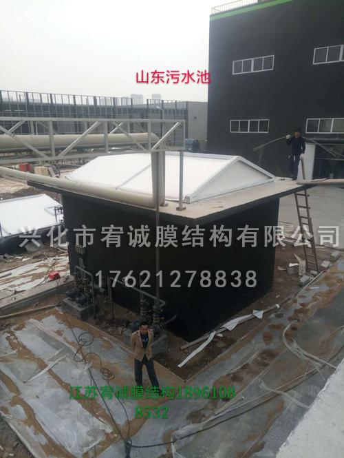 污水池膜结构加盖安装
