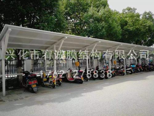 小区电瓶车充电棚施工