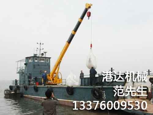 船用起重机