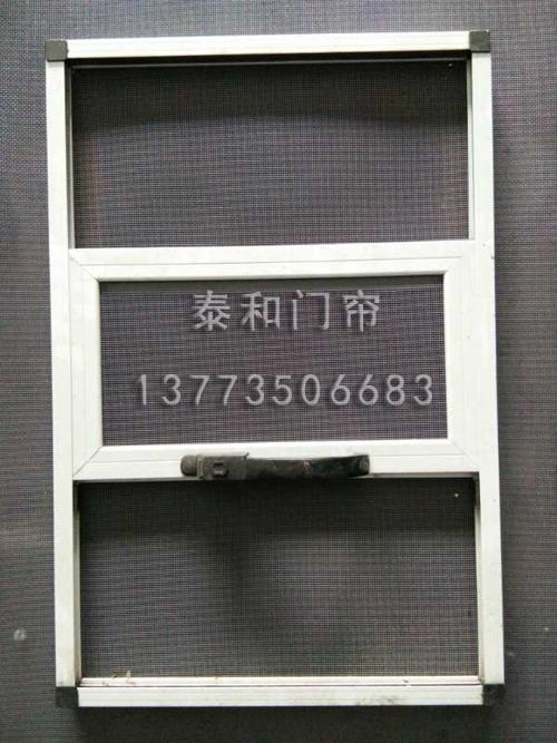 金刚网纱窗定制