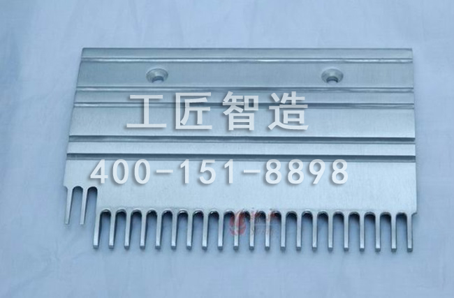 梳齿板供货商