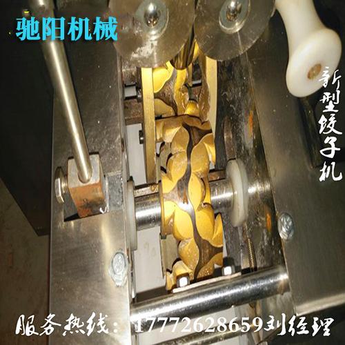 全自动蒸饺机