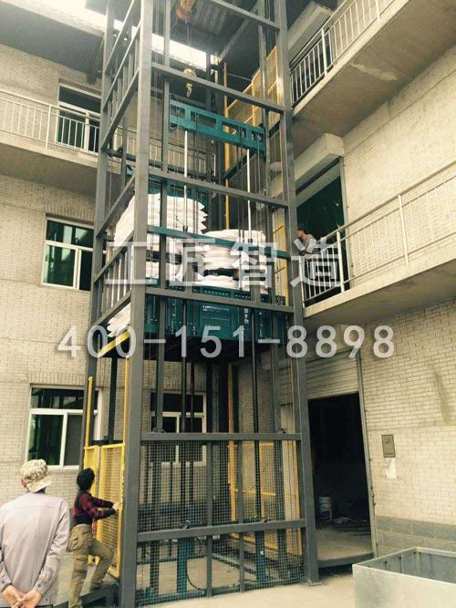 液压货梯生产商