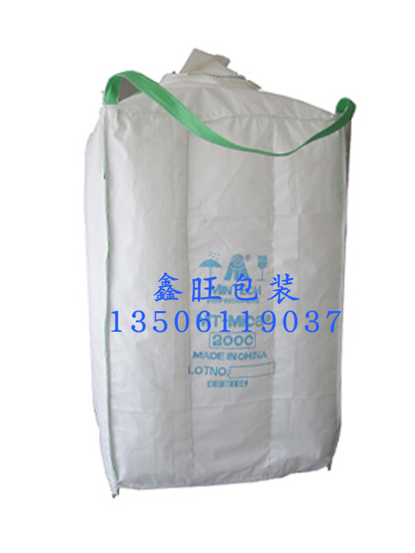 吨装集装袋
