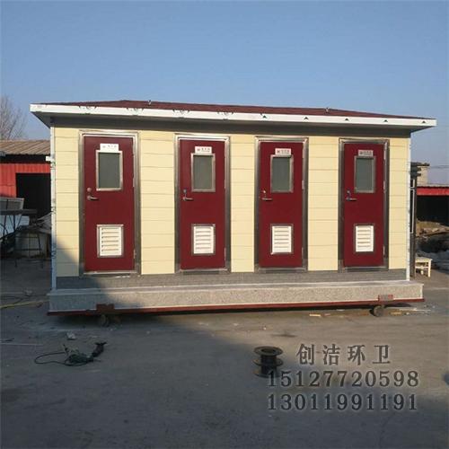 移动厕所的优势: 1.可移动性强,从而避免了因房屋拆迁而造成的资源浪费。 2.处理方式多样,可以根据使用环境的限制来采用合适的处理方式。 3.占地面积小,和传统厕所相比,移动厕所大大节约了土地面积,正好迎合了当前土地紧张的局势! 4.美观大方,在保证实用的基础上,注重了美观的重要性,成为旅游景点、公园小区的一道风景线!