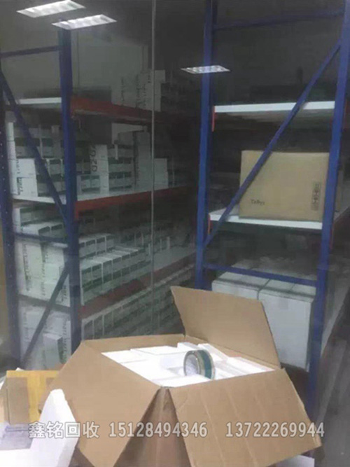 接触器库房回收