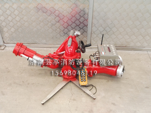 移动式消防炮