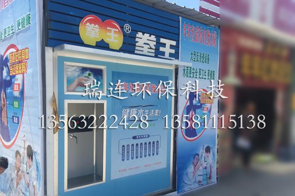 LR800G社区直饮水站定制