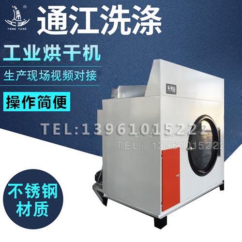工业烘干机