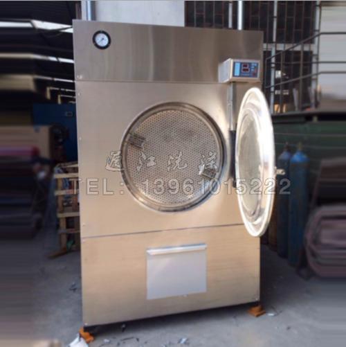 乳胶烘干机