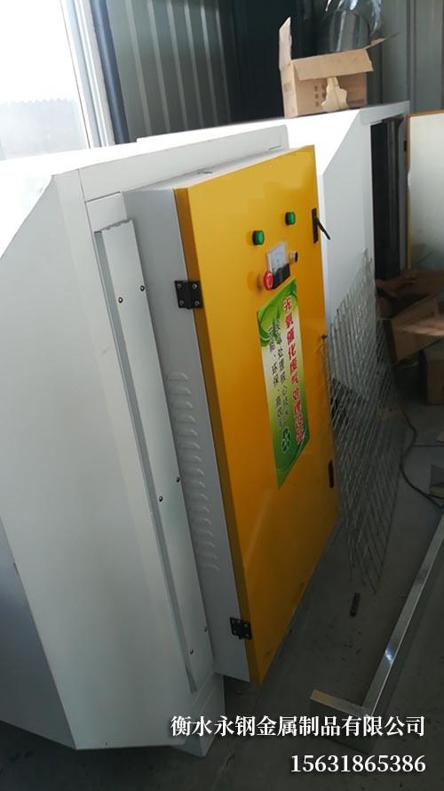 UV光氧机