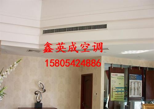 薄型风管式中央空调