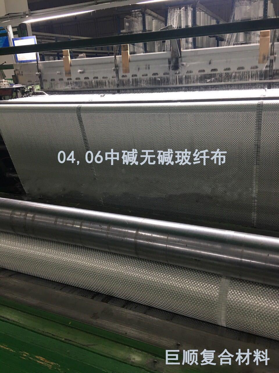 04,06中碱无碱玻纤布