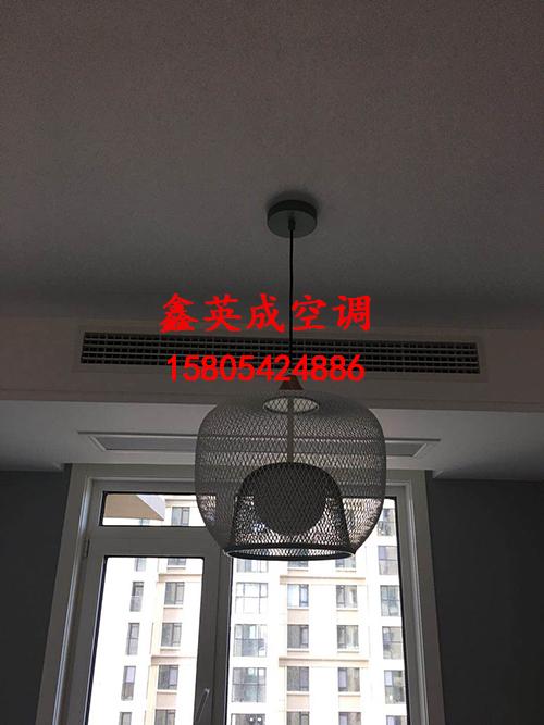 海尔薄型风管式中央空调