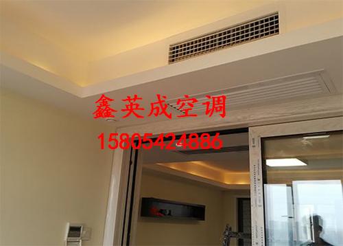 格力薄型风管式中央空调