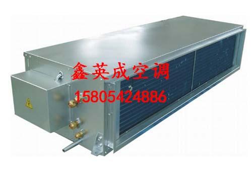 三菱重工低静压风管式中央空调