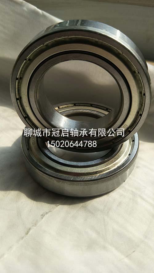 6200-6220深沟球轴承