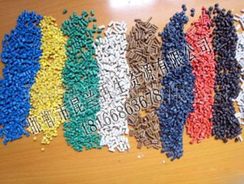 廢舊環保塑料回收