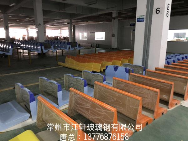 玻璃鋼地鐵座椅