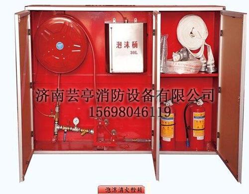 泡沫消防箱供货商